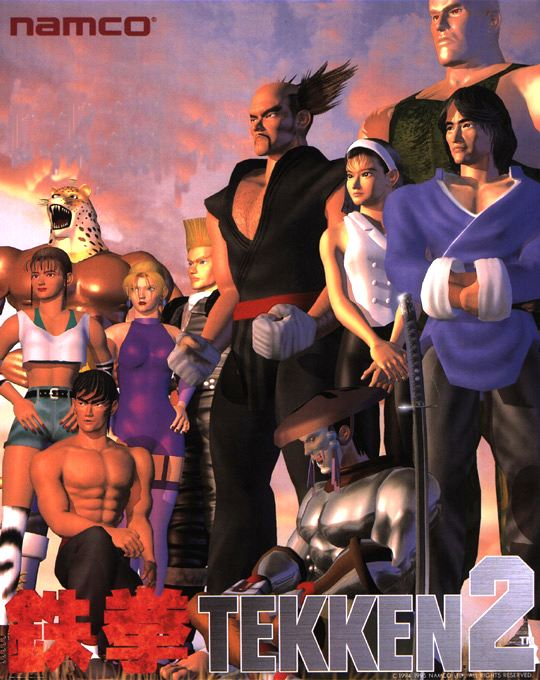 https://i0.wp.com/www.fightersgeneration.com/games/tekken2-1.jpg