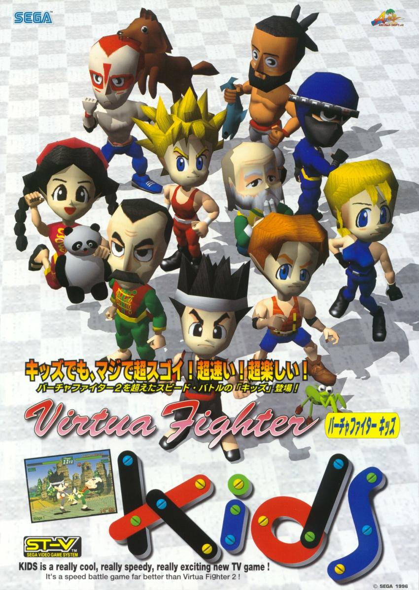Virtua Fighter Kids 1996  TFG Review