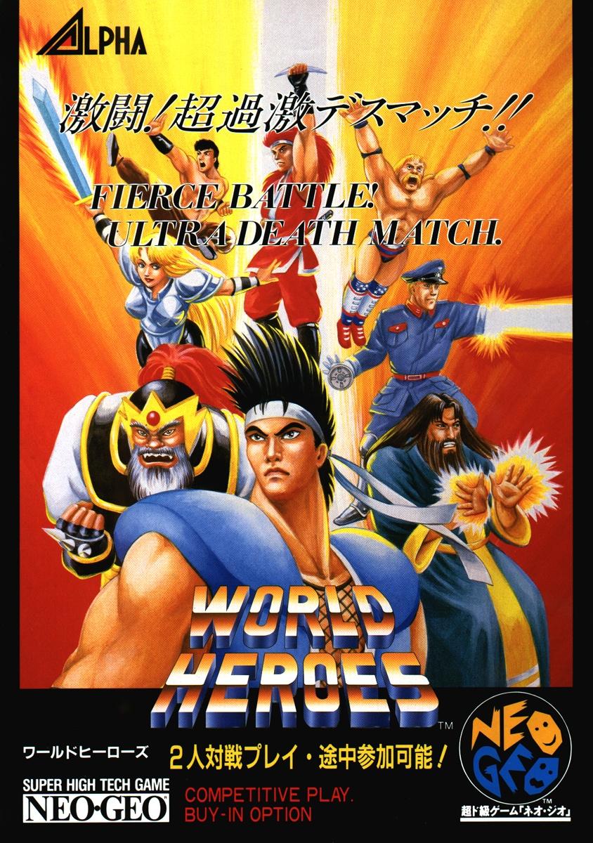 World Heroes NeoGeo  TFG Review