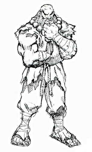 Gouken (Street Fighter)