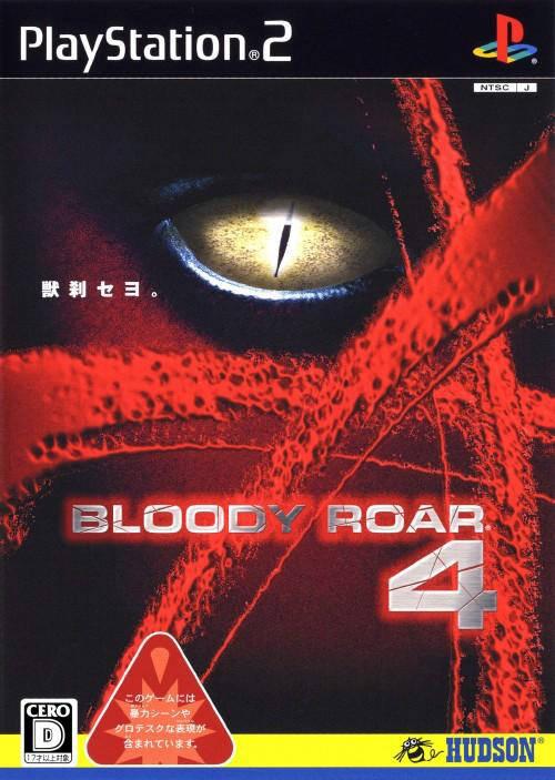 Bloody Roar 4 TFG Review