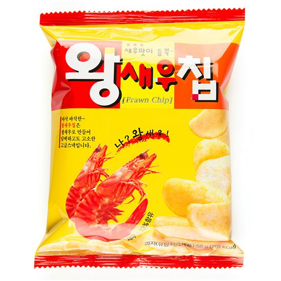 Wang Seu Chip