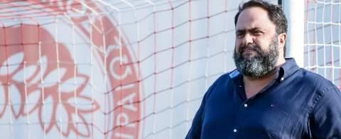 Ολυμπιακός: «Σκέψεις Μαρινάκη για την ευρωπαϊκή Σούπερ Λίγκα»!
