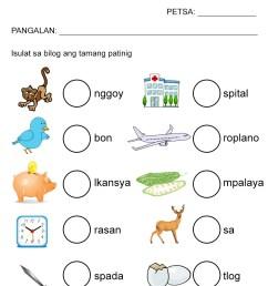 Free Patinig Worksheets (Set 2) — The Filipino Homeschooler [ 1169 x 827 Pixel ]