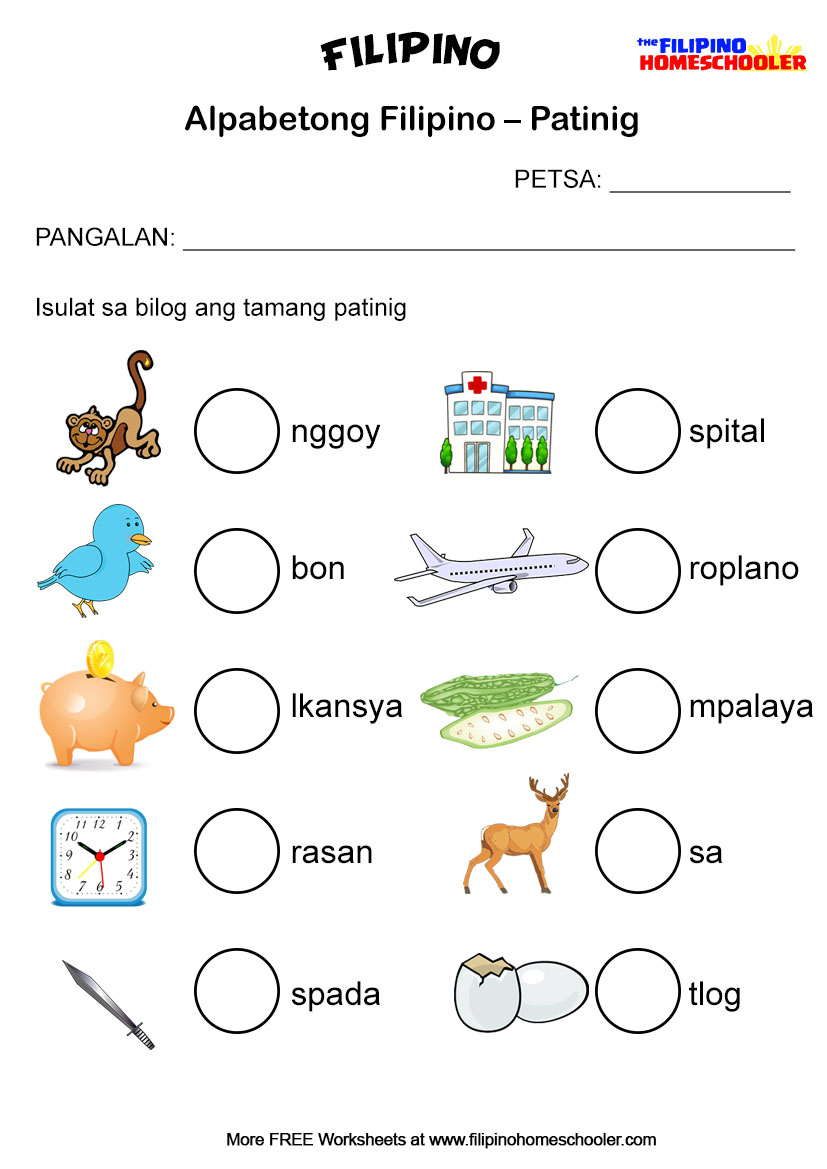 hight resolution of Free Patinig Worksheets (Set 2) — The Filipino Homeschooler