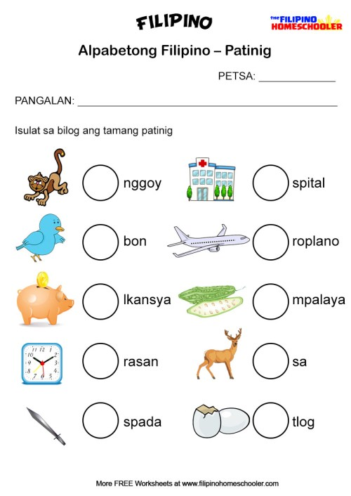 small resolution of Free Patinig Worksheets (Set 2) — The Filipino Homeschooler