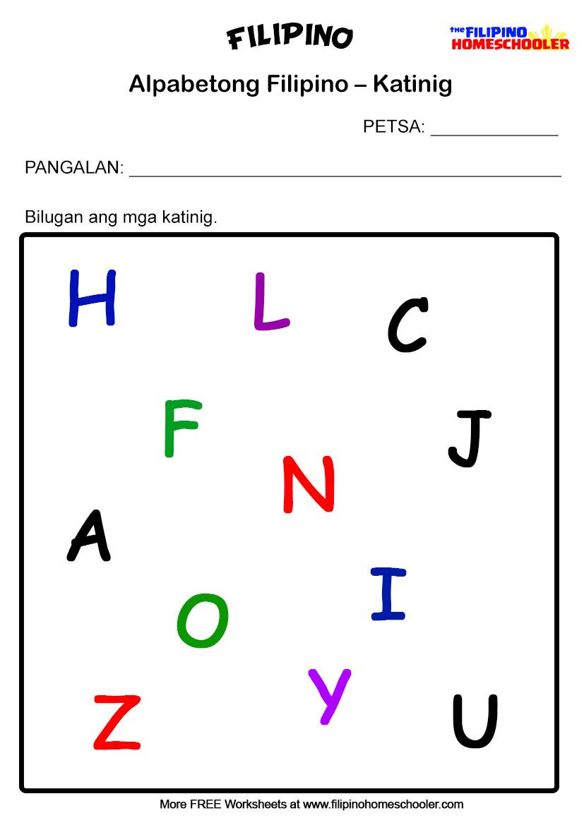 medium resolution of 3 Free Katinig Worksheets (Set 1) — The Filipino Homeschooler