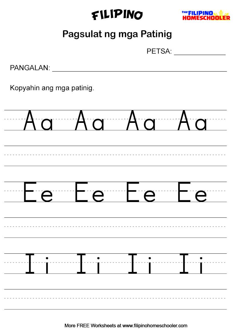 hight resolution of Pagsulat ng mga Patinig Worksheets — The Filipino Homeschooler