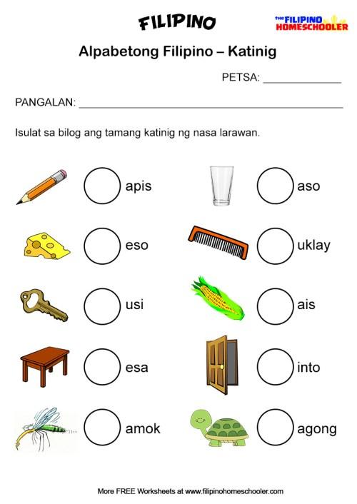 small resolution of Free Katinig Worksheets (Set 2) — The Filipino Homeschooler