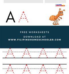 Free Uppercase Vowel Tracing Worksheets — The Filipino Homeschooler [ 2000 x 1414 Pixel ]
