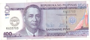 A rare-to-find P100 commemorative bill with the UP College of Law logo in it (original photo)