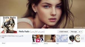 fiofa fado facebook