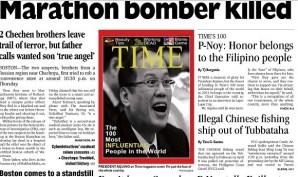 noynoy aquino - showbiz government - philippine daily inquirer