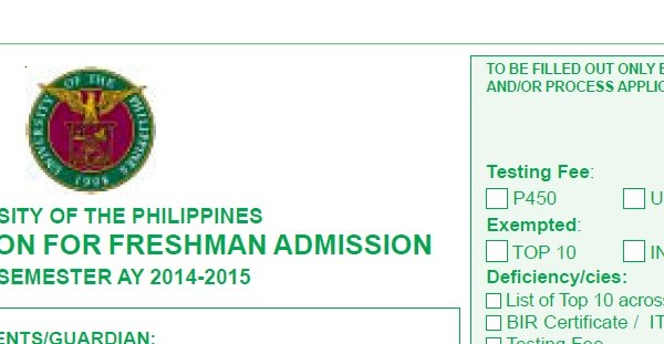 UPCAT 2015 Forms