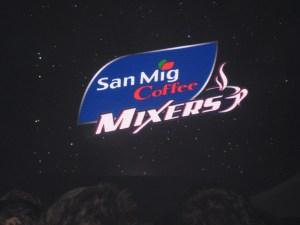 san mig coffee mixers