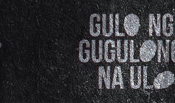 Ateneo Entablado presents 'Gulo ng Gugulong na Ulo'