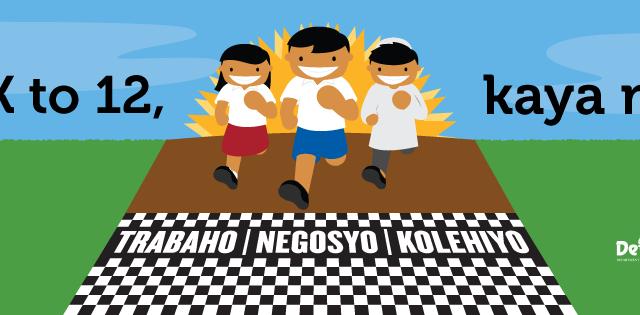 "2017 Graduation Theme: ""Sabay-sabay na Hakbang Tungo sa Maunlad na Kinabukasan"""
