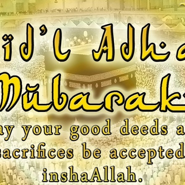 EID'L ADHA – September 1 2017 Philippine holiday