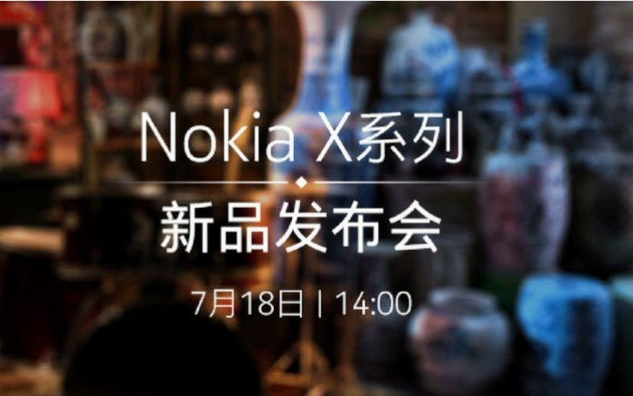 Nokia X5, Launched, With AI Dual Rear Cameras, Notch Display, Design, Price, Full Specifications, Features