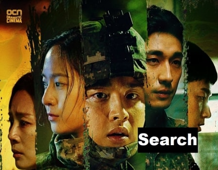 Download Search serial