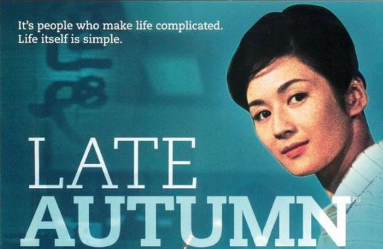 Late Autumn: Ozu's generational masterpiece.