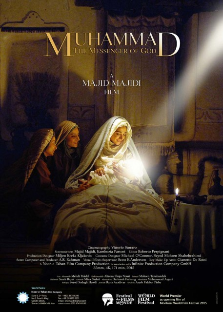 17-MUHAMMAD-Poster