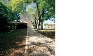 obra mausoleo peron acceso iglesia