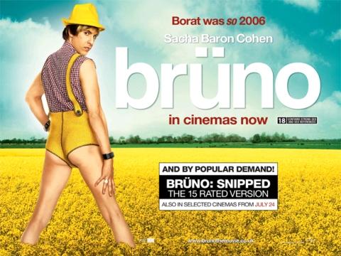 Bruno 15 version