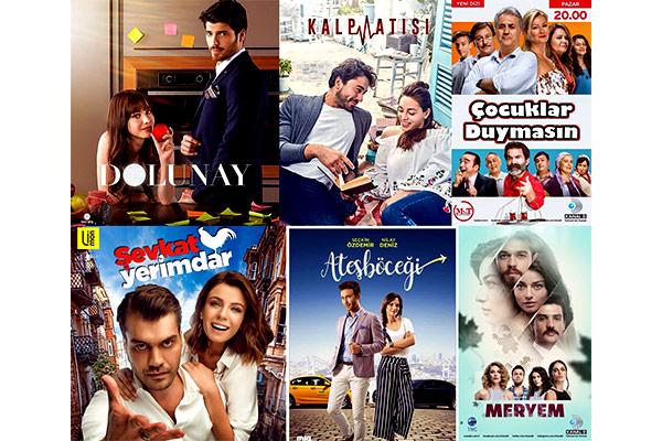 2016 - 2017 de başlayacak diziler