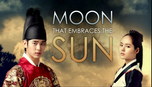 sonsuza dek kore dizisi - moon embraces the sun