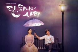 angels-my-last-mission---love-kore-dizisi-konusu