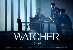 watcher-kore-dizisi-konusu