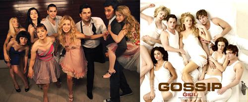 küçük-sırlar-dizisi-yabancı dizi-gossip-girl-dizisinden-uyarlama