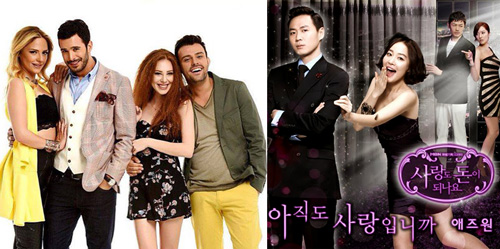 kiralık-aşk-dizisi-CAN-LOVE-BECOME-MONEY-dizisinden-televizyona-uyarlama