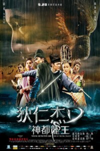 hd online , Young Detective Dee: Rise of the Sea Dragon 2013 , Young Detective Dee ,Rise of the Sea Dragon 2013 , filme online hd ,