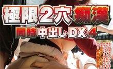 NHDTA 039 filme porno cu violuri in autobuz HD 2015 .