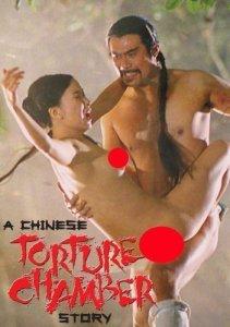 Chinese Torture Chamber Story , porno cu subtitrare romana , filme porno , asiatice , erotic , muie , pizda stramta , cur , orgasm , pula mare ,