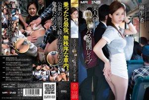 japoneze futute , autobuz , filme porno 2016 , full hd , asiatice , tate mari , cur rotund , pizda stramta , pula mare , public , orgasm , sex , anal , vaginal , muie , video , AVOP 130 , Bus fucking , Nozomi Aso ,futute fortat , abuzate sexual , violate ,