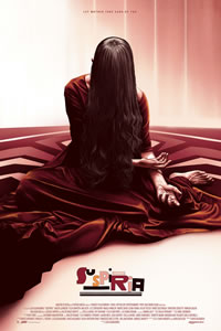 Film Poster: SUSPIRIA