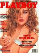 Sharon Stone Playboy