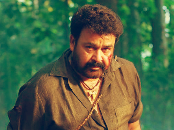 Mohanlal Had Decided To Quit Acting If Pulimurugan Fails - Filmibeat