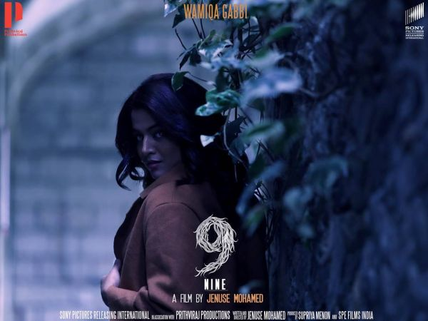 Wamiqa Gabbi Is Playing The Leading Lady In The Prithviraj Starrer 9!