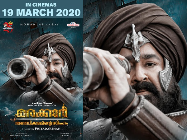 Mohanlals Marakkar: Arabikadalinte Simham Background Scoring Is Completed