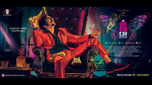 Disco Raja Day 2 Worldwide Box Office Collection: Ravi Tejas Film Makes Decent Collection