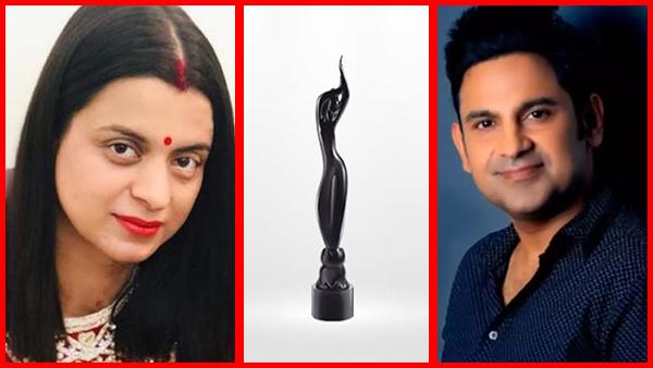 Filmfare Awards Controversy