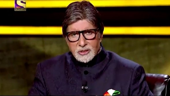 KBC 12: It has been revealed that Amitabh's name is 'Inquilab'.