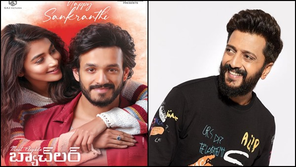 Riteish Deshmukh Is All Praise For Pooja Hegde & Akhil Akkineni's Most Eligible Bachelor's New Poster