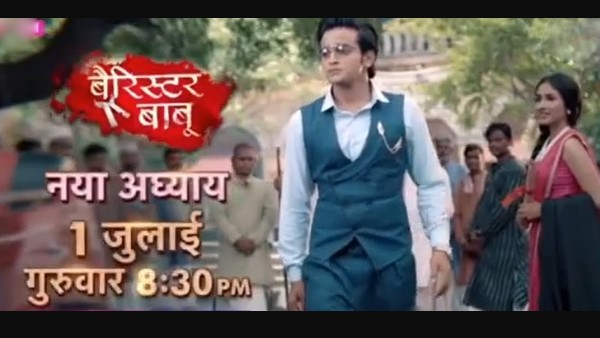 Leap To Be Aired On July 1; New Entries On The Show