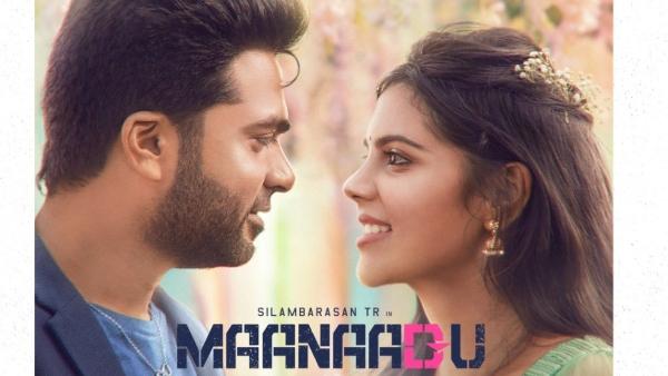 Maanaadu Meherezylaa Song Teaser Promises A Unique Romantic Number