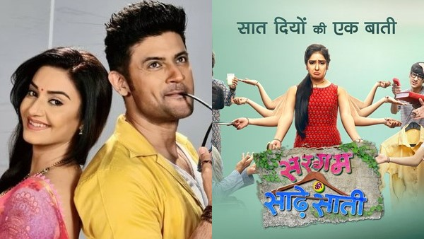 Shaadi Mubarak To Sargam Ki Sadhe Satii; Popular TV Shows That Went Off-Air In The First Half Of 2021